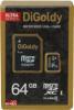 фото Digoldy MicroSDXC 64GB Class 10 Ultra UHS-1 80 Мб/с + SD adapter