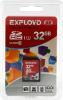 фото EXPLOYD SD SDHC 32GB Class 10 UHS-1 95 Мб/с
