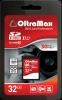 фото OltraMax SD SDHC 32GB Class 10 UHS-1 30 Мб/с