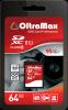 фото OltraMax SD SDXC 64GB Class 10 UHS-1 95 Мб/с