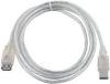 фото Кабель USB 2.0 AM-AF VCOM VUS6936-1.8MTP 1.8 м