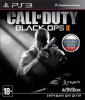 фото Call of Duty: Black Ops 2 2012 PS3