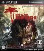 фото Dead Island Riptide 2013 PS3