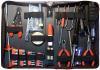 фото Набор инструментов Ningbo TC-1122 (37 предметов)