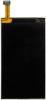 фото Дисплей для Nokia 701