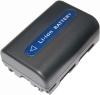 фото Аккумулятор для Sony Alpha SLT-A77 Dicom DS-FM500