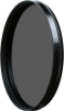 фото Поляризационный фильтр B+W AUCM KSM C-Pol 77mm