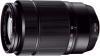 фото Fujifilm XC 50-230mm F/4.5-6.7 IOS
