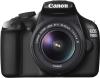 фото Canon EOS 1100D Kit 18-55 IS II + 55-250 IS II