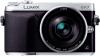 фото Panasonic Lumix DMC-GX7 Kit 20