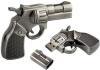 фото Револьвер стальной 1512 4GB