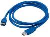 фото Кабель USB 3.0 AM-AF 1.5M