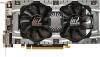 фото InnoVISION GeForce GTX 650 Ti N65B-4SDN-E5GS PCI-E 3.0
