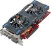 фото PowerColor Radeon HD 7970 AX7970 3GBD5-2DHV3E PCI-E 3.0