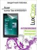 фото Защитная пленка для Acer Iconia Tab W511 LuxCase антибликовая
