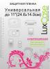 фото Защитная пленка для Fly Flylife Connect 10.1 3G LuxCase антибликовая