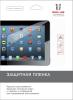 фото Защитная пленка для Lenovo Yoga Tablet 10 Red Line