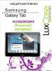 фото Защитная пленка для Samsung GALAXY Tab Pro 10.1 SM-T520 LuxCase антибликовая
