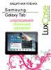 фото Защитная пленка для Samsung GALAXY Tab Pro 8.4 SM-T320 LuxCase суперпрозрачная
