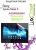 фото Защитная пленка для Sony Xperia Tablet Z LuxCase антибликовая