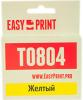 фото Картридж для Epson Stylus Photo P50 EasyPrint IE-T0804