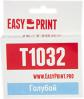 фото Картридж для Epson Stylus Office T1100 EasyPrint IE-T1032