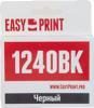 фото EasyPrint LC-1240BK