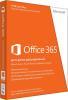 фото Microsoft Office 365 Home Premium 32/64 OEM Russian