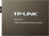 фото TP-Link MC111CS