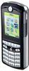 Продаю Продаю Motorola E398.