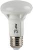 фото Энергосберегающая лампа ЭРА R63-8w-827-E27