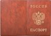 фото Обложка для паспорта 2203.В-104