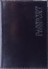 фото Обложка для паспорта Befler Classic O.1.-1