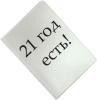 фото Обложка для паспорта Эврика N177 21 год есть