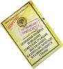 фото Обложка для паспорта Эврика N178 Загран паспорт прилагается