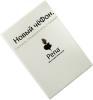 фото Обложка для паспорта Эврика N184 ЧеФон