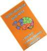 фото Обложка для паспорта Эврика N185 Вынос мозга
