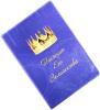 фото Обложка для паспорта Эврика N192 Его величества