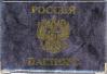 фото Обложка для паспорта ОД 6-02