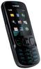 Мелодии.  Классический.  Оформление Nokia 6303.  Экран телефона Nokia...  Антенна.