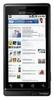 Купить Motorola Milestone (Droid) через Интернет