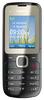 Настройка интернета тлф. Nokia 2 Sim карты Nokia_c2_00_5