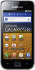 Samsung i9003 Galaxy S 4GB