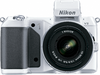 фото Цифровой фотоаппарат Nikon 1 V2 Kit 10-30 VR