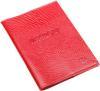 фото Обложка для паспорта Time крокодил