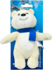фото Брелок Sochi 2014 Белый мишка GT5570