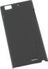 фото Накладка на заднюю часть для Lenovo IdeaPhone K900 Nillkin Super Frosted Shield