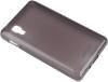 фото Накладка на заднюю часть для LG Optimus L4 II Dual E445 Jekod силикон