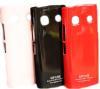 фото Накладка на заднюю часть для Nokia 500 SGP Ultra Thin