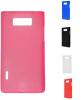 фото Накладка на заднюю часть для LG Орtimus P700 MBM 008416